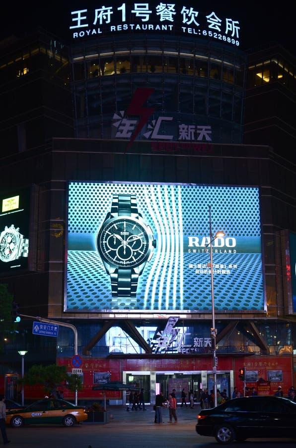 Moderna byggnader i Peking på natten royaltyfri fotografi