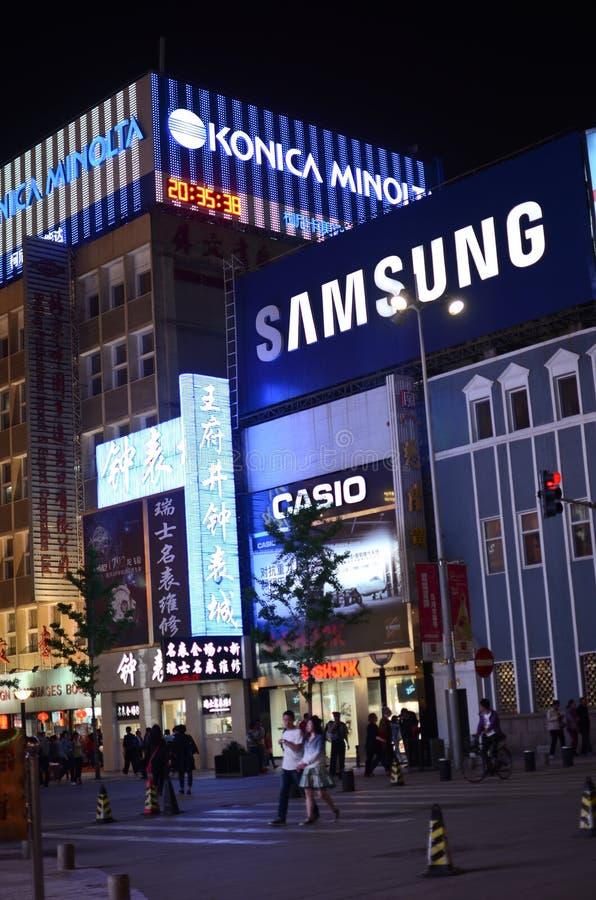 Moderna byggnader i Peking på natten arkivbild