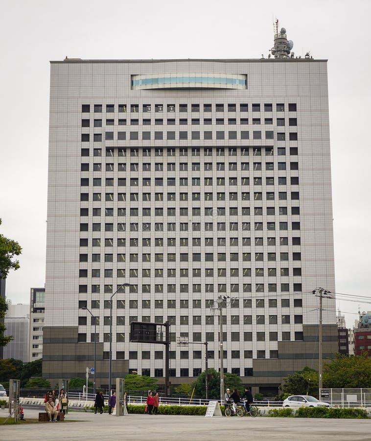Moderna byggnader i Yokohama, Japan fotografering för bildbyråer