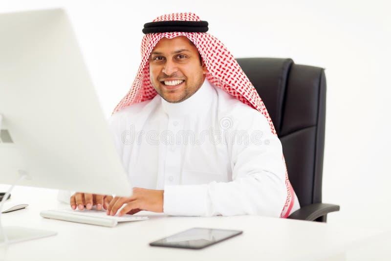 Moderne Arabische zakenman royalty-vrije stock afbeeldingen