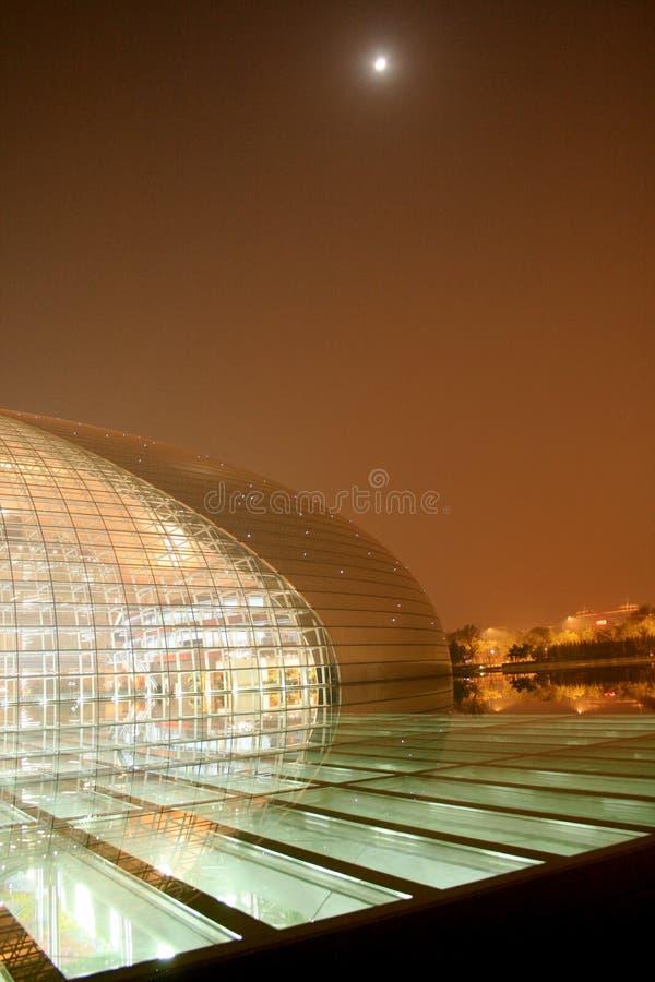 Moderne Architektur in China stockbilder