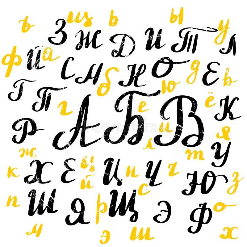 Moderne Kalligraphie, handgeschriebene Buchstaben russisch vektor abbildung
