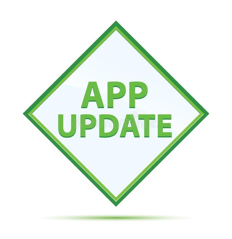 Moderner abstrakter grüner Diamantknopf der app-Aktualisierung vektor abbildung