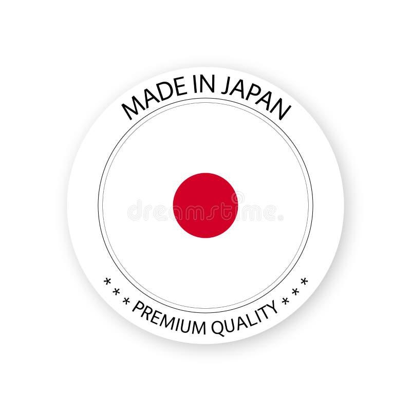 Moderner Vektor gemacht in Japan-Aufkleber lokalisiert auf weißem Hintergrund vektor abbildung