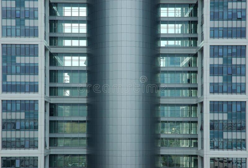 Modernes Gebäude lizenzfreie stockbilder
