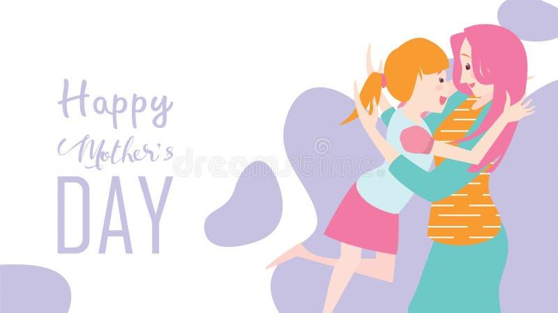 Moders för plan stil för design för vektorillustration lyckliga dag! Barndotter som kör och kramar till hennes mum för att gratul royaltyfri illustrationer