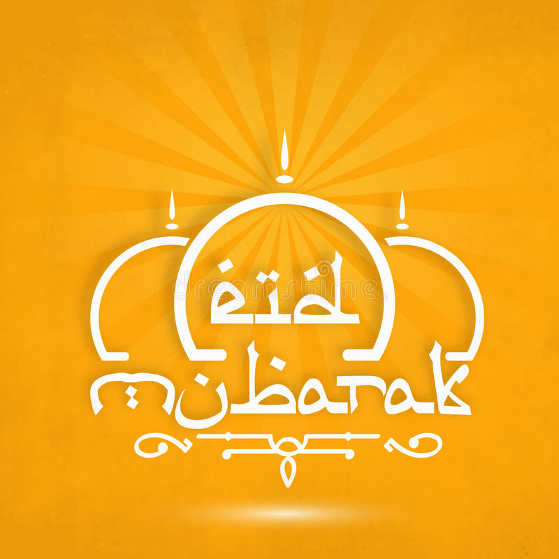 Modieuze tekst voor Eid Mubarak-viering royalty-vrije illustratie