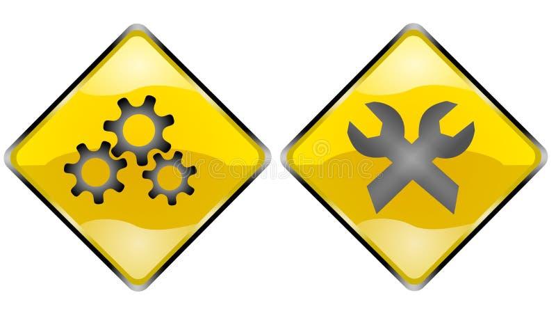 Modifique la muestra para requisitos particulares ilustración del vector