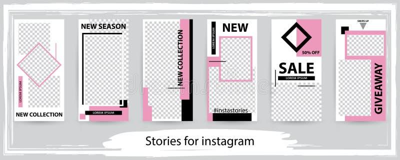 Modische editable Schablone für Geschichten der sozialen Netzwerke, Vektor IL stock abbildung