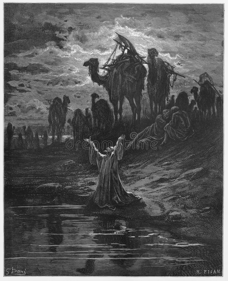 Modlitwa Jacob royalty ilustracja