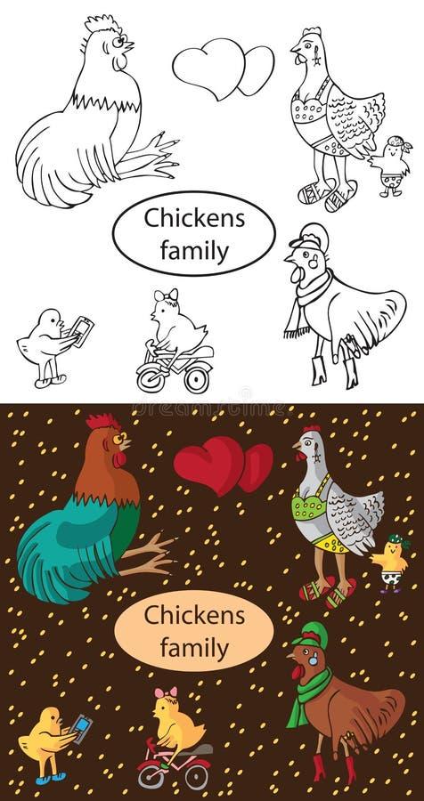 Modni rodzinni kurczaki i kogut ilustracji