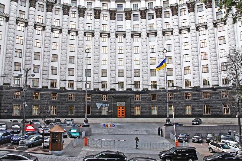 Module de ministres de l'Ukraine images libres de droits