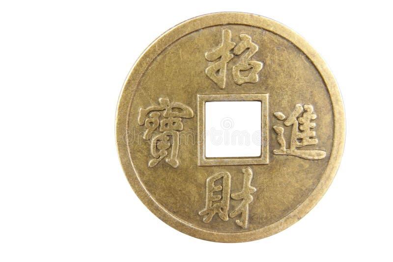 Moeda antiga chinesa foto de stock