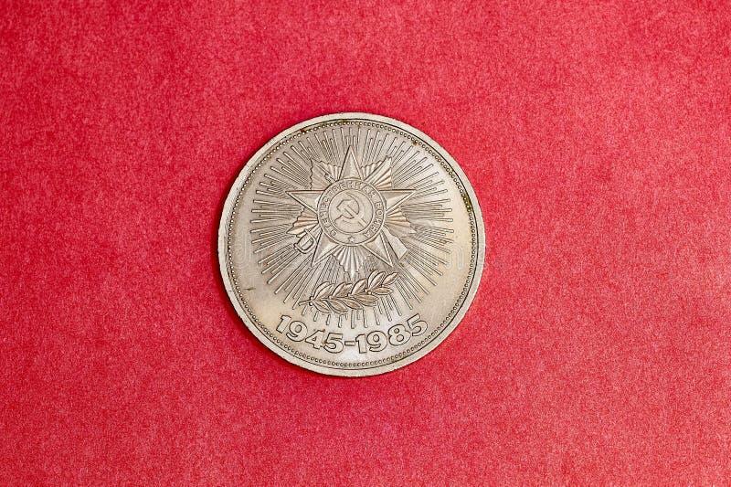 A moeda comemorativa de URSS um rublo dedicou ao 40th aniversário da vitória na grande guerra patriótica 1941-1945 fotografia de stock