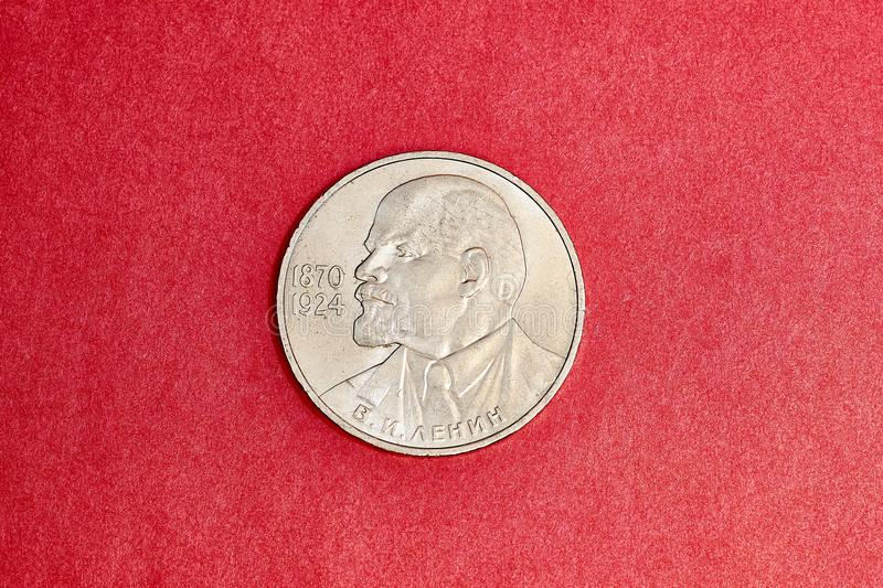 A moeda comemorativa de URSS um rublo dedicou a Lenin fotos de stock