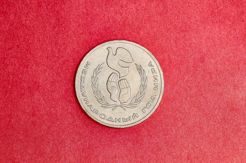 Moeda comemorativa de URSS um rublo na memória do ano internacional de paz em Moscou fotos de stock