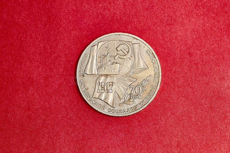 Moeda comemorativa de URSS um rublo na memória do 70th aniversário da revolução de outubro imagem de stock royalty free