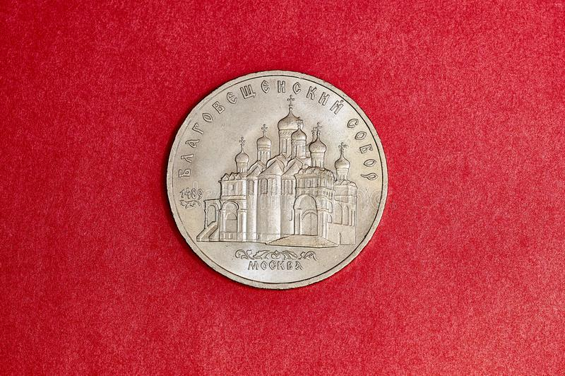 Moeda comemorativa URSS cinco rublos com a catedral do aviso em Moscou imagens de stock