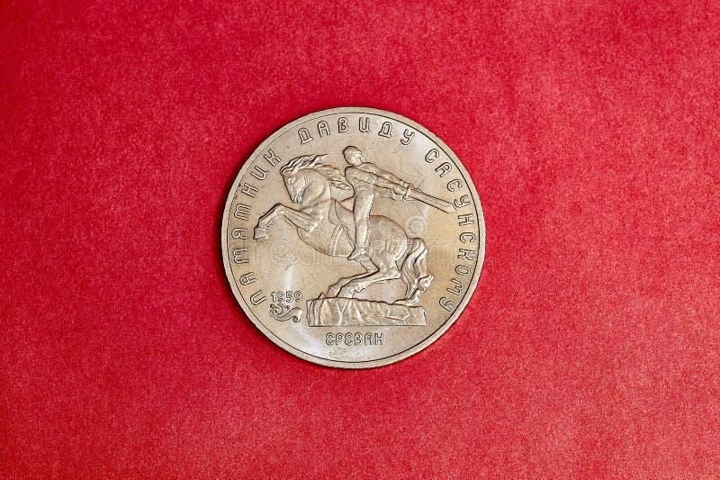 Moeda comemorativa URSS cinco rublos com o monumento de David de Sasun fotografia de stock royalty free