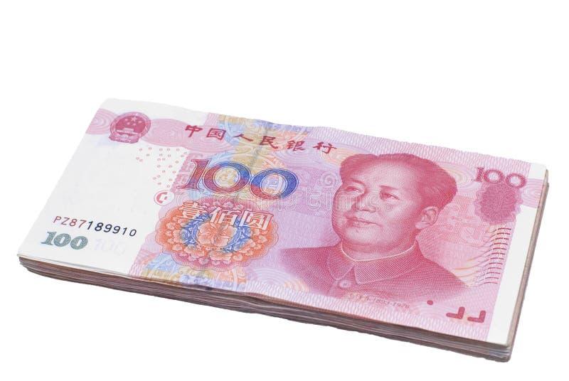 A moeda da porcelana imagem de stock
