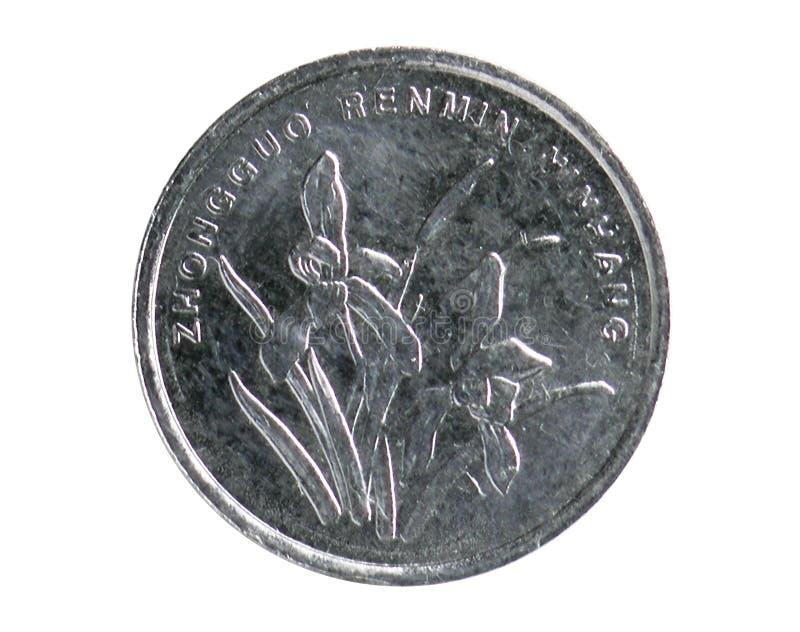 1 moeda de Jiao, 1955~Today - serie das moedas da circulação, Banco da China imagem de stock royalty free