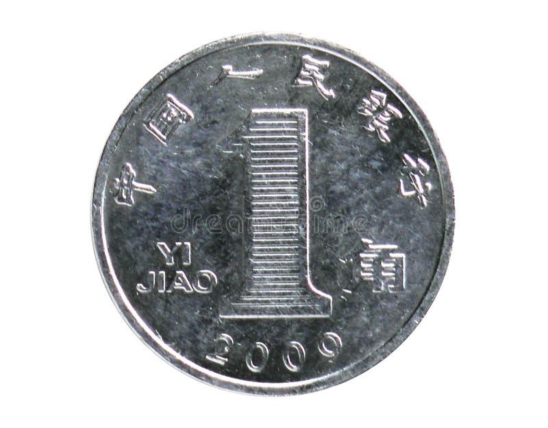 1 moeda de Jiao, 1955~Today - serie das moedas da circulação, Banco da China foto de stock royalty free