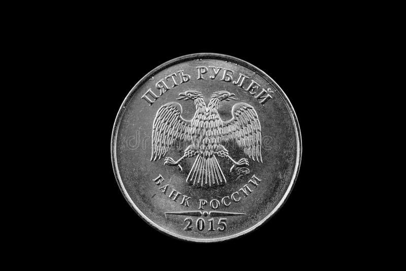 Moeda de prata do russo com Eagle Isolated On dobro um fundo preto imagens de stock royalty free