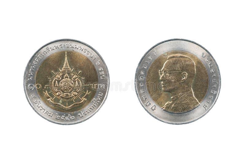 Moeda de Tailândia imagem de stock royalty free