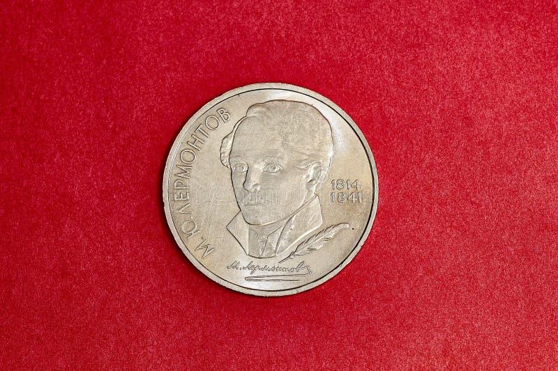 Moeda de URSS do aniversário um rublo na memória do poeta Lermontov do russo fotografia de stock