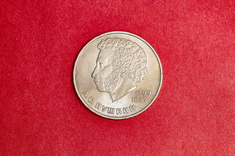 Moeda de URSS do aniversário um rublo na memória do poeta Pushkin do russo imagem de stock