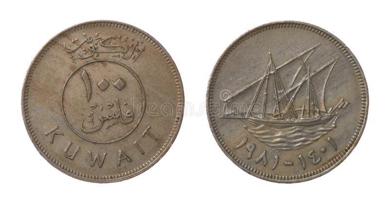 Moeda kuwaitiana isolada no branco fotografia de stock