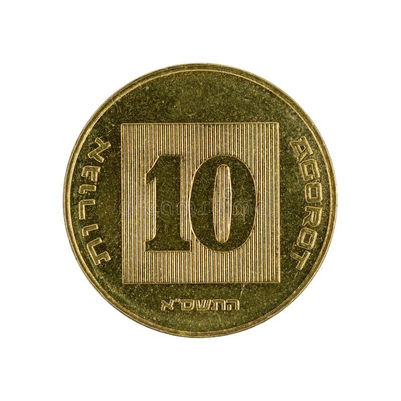 Moeda nova israelita da ágora dez isolada no fundo branco fotografia de stock