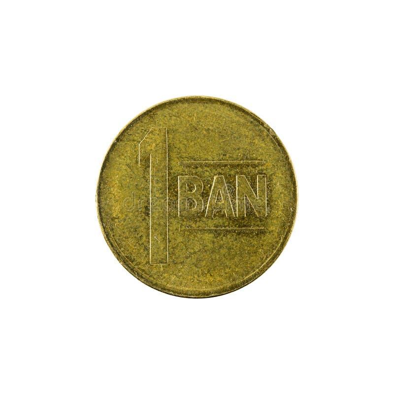1 moeda romena da proibição imagens de stock