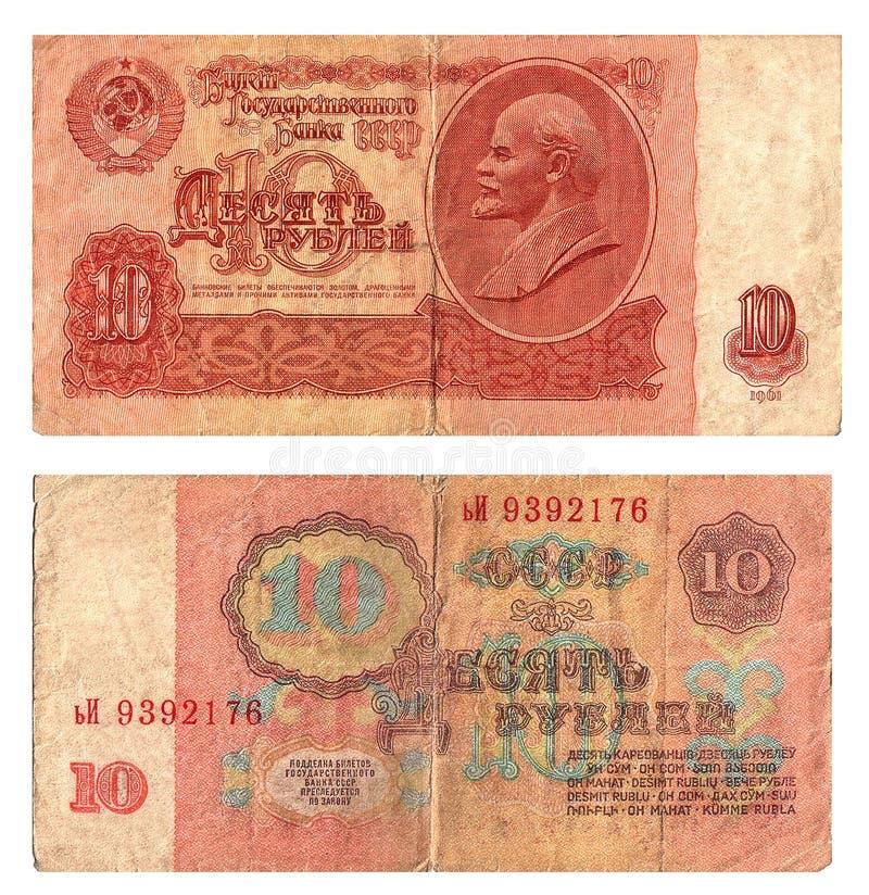 Moeda soviética imagens de stock