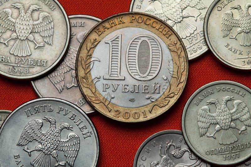 Moedas de Rússia fotografia de stock
