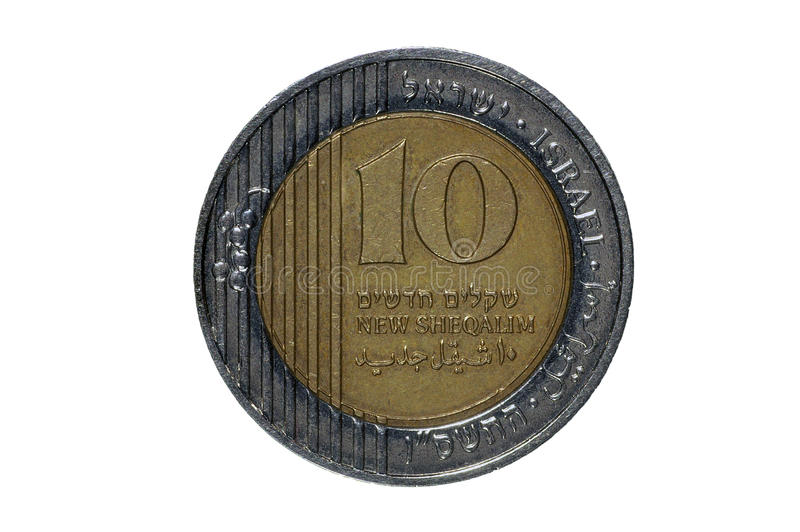 Moedas do Israeli 10 shekels isolados no branco foto de stock