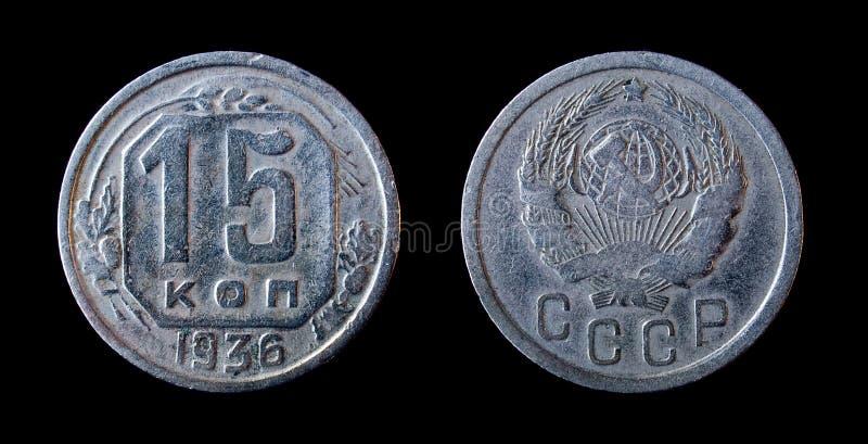 Moedas soviéticas adiantadas das épocas imagens de stock royalty free