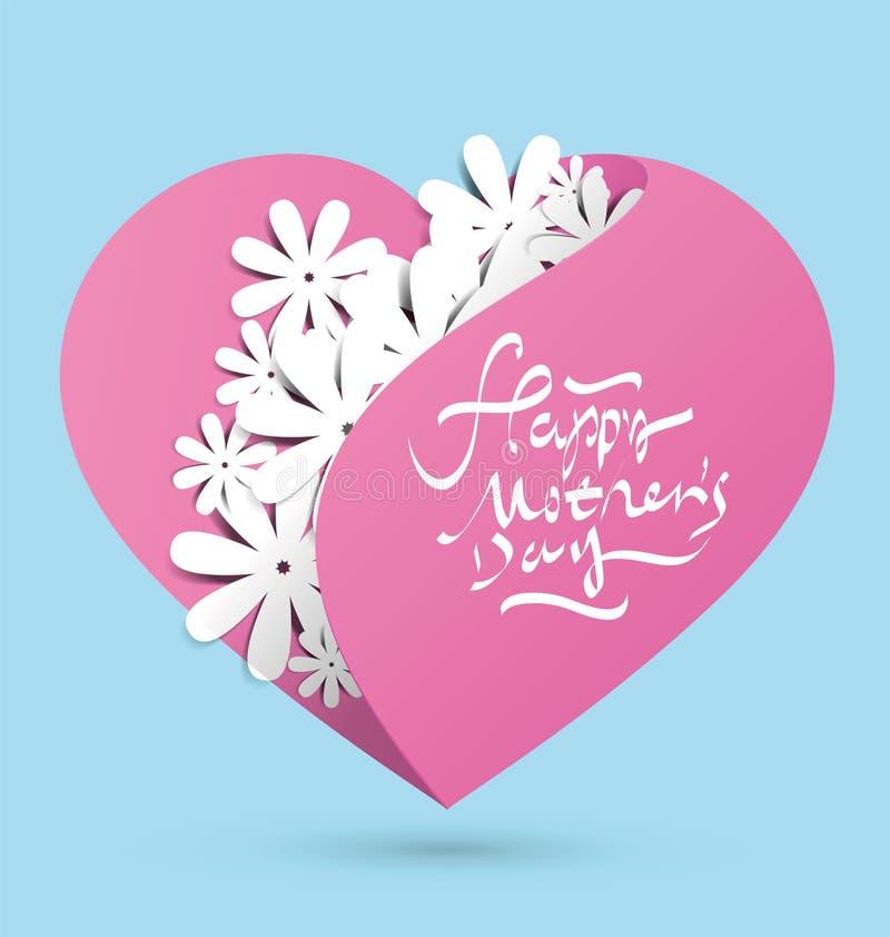 Moeder` s dag-Als thema gehad hart-vormig grafisch ontwerp, Moederliefde stock illustratie