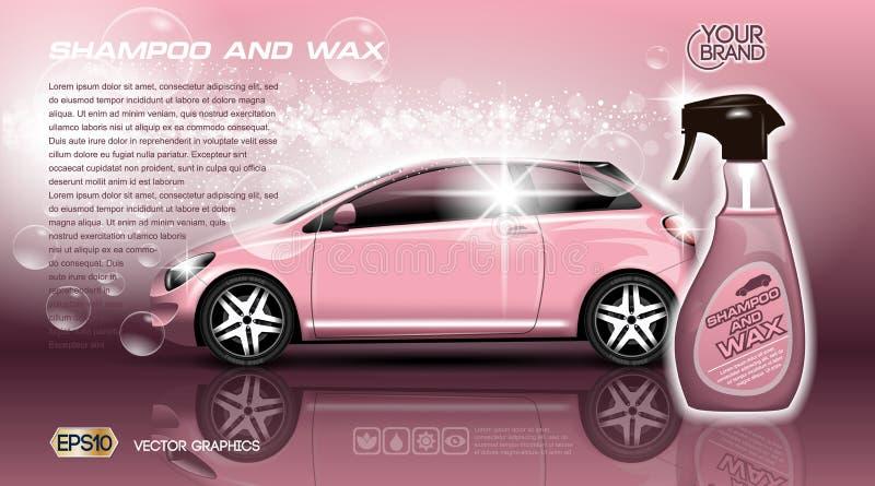 Mofa de alta calidad del packadge del espray del champú y de la cera del coche encima de anuncios Botella de jabón del carwash ve ilustración del vector