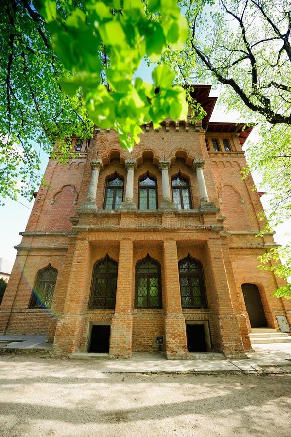 Mogosoaia Palace in Bucharest, Romania royalty free stock photo