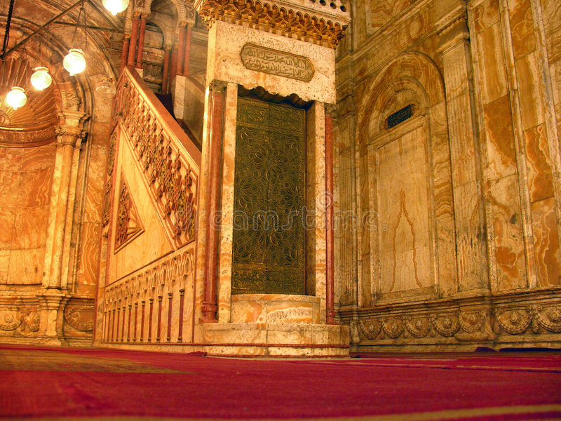 Mohammed Ali Mosque Interior stock images
