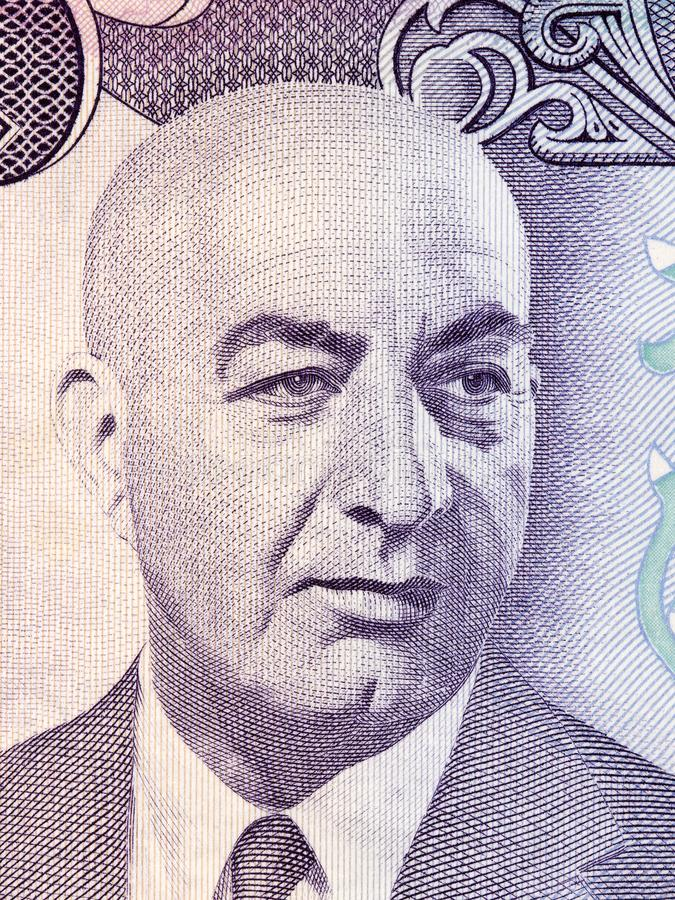 Mohammed Daoud Khan portrait. From old Afghan money royalty free stock photography