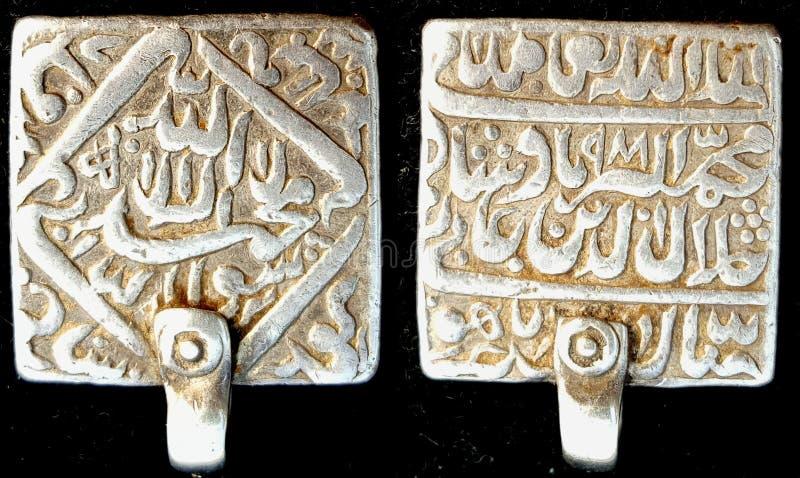 Mohur Art silberne Rupie von Mughal König Akbar The Greet stockbild
