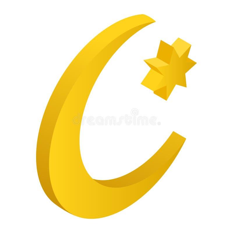 Mois arabe avec une étoile illustration de vecteur