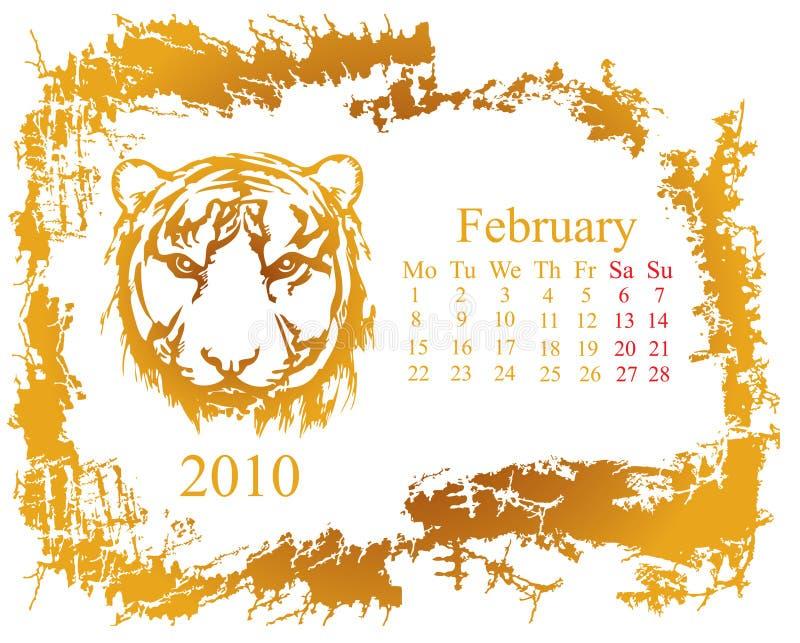 Mois de février illustration libre de droits