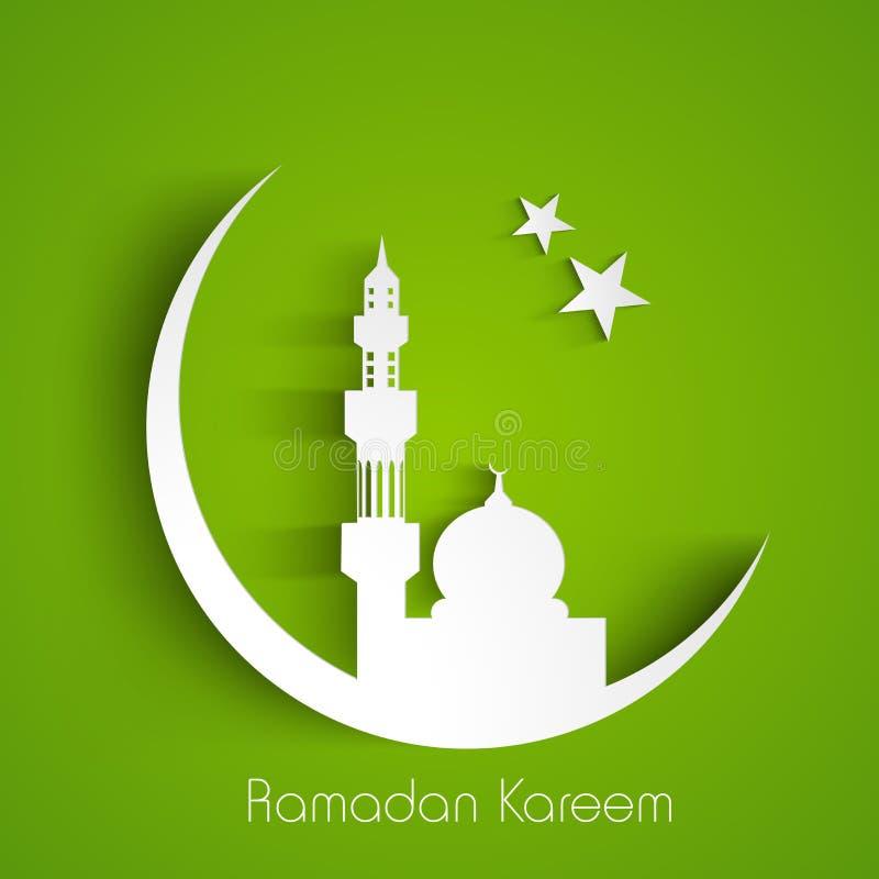 Mois saint de la communauté musulmane de Ramadan Kareem. illustration de vecteur