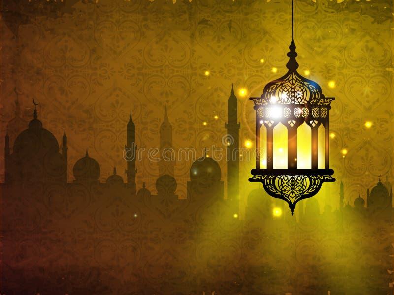 Mois saint de la communauté musulmane de Ramadan Kareem. illustration stock