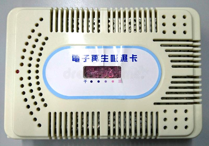 Moisture Absorption Device after Use stock image