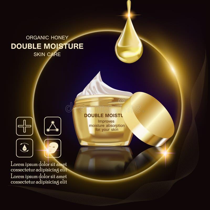 Moisturizing cream. Double moisture cream, Improves moisture absorption for skin in the gold jar stock illustration