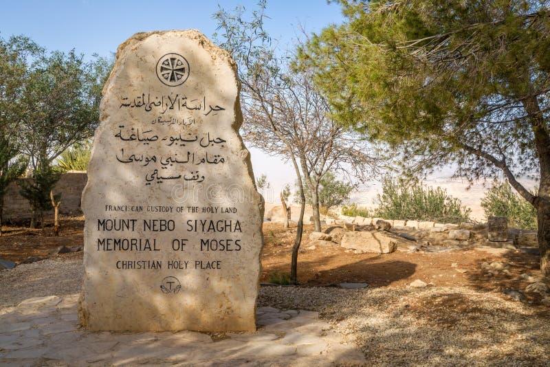 Mojżesz pomnik przy Mt. Nebo zdjęcia royalty free